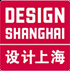 Design Shanghai logo - John Makepeace, furniture designer and maker